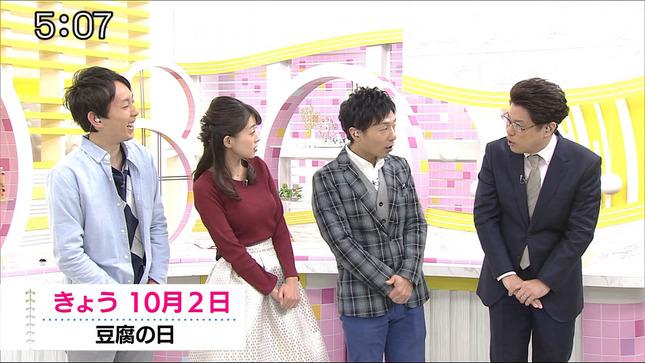 大家彩香 どさんこワイド!!朝! 8