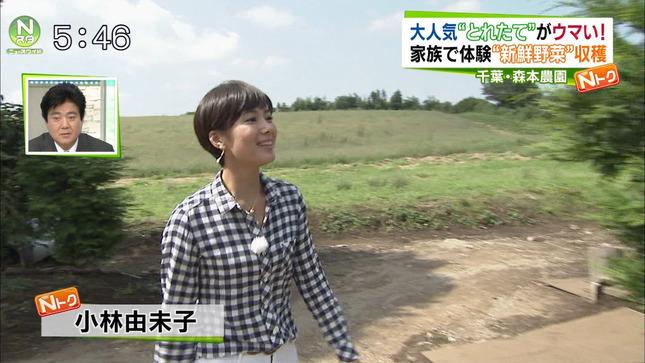 小林由未子 Nスタ 01