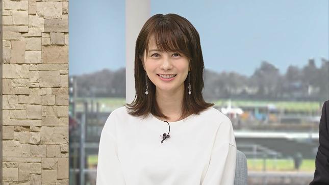 高田秋 高見侑里 BSイレブン競馬中継 3