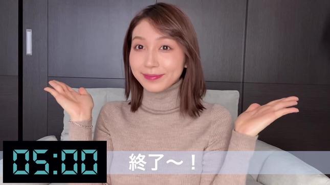 野嶋紗己子 5分で時短メイク 12