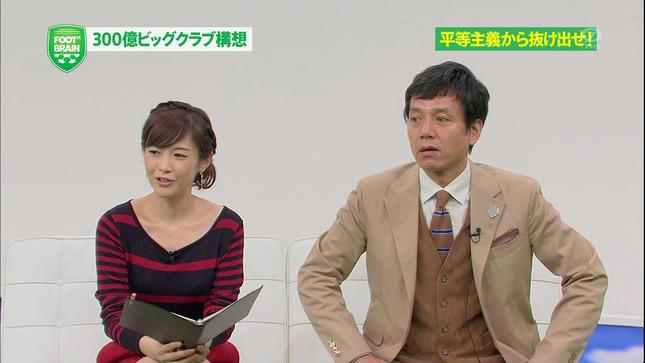 杉崎美香 FOOT×BRAIN 世界ナゼそこに?日本人 07