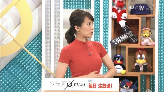 上田まりえ ワールドスポーツMLB 7
