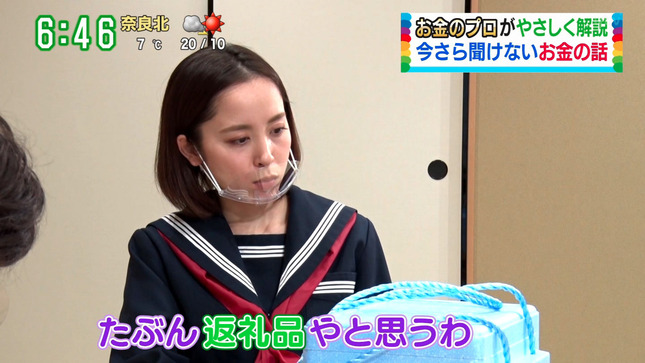 武田訓佳 大阪ほんわかテレビ す・またん! 12