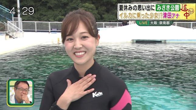 津田理帆 キャスト 34