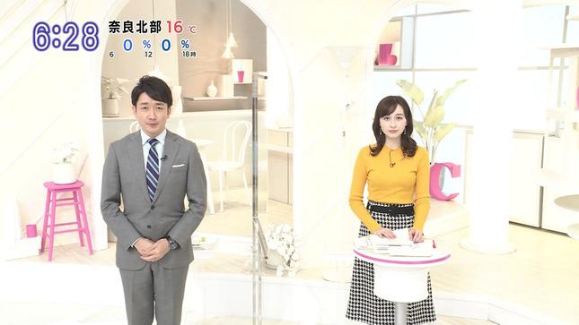 宇賀神メグ あさチャン! JNNフラッシュニュース 2