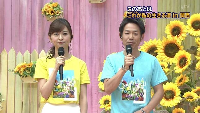中谷しのぶ 24時間テレビ 8