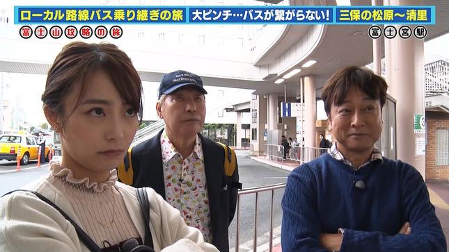 宇垣美里 太川蛭子の旅バラ2時間SP 9