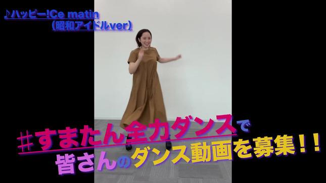 中村秀香 虎谷温子 武田訓佳 諸國沙代子 全力ダンス 2