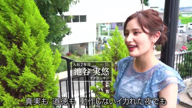 テレビ東京アナウンサーBAND 3