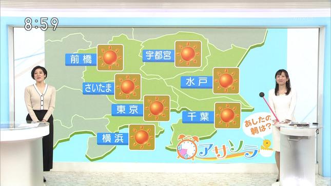 上原光紀 NHKニュース7 首都圏ニュース845 21
