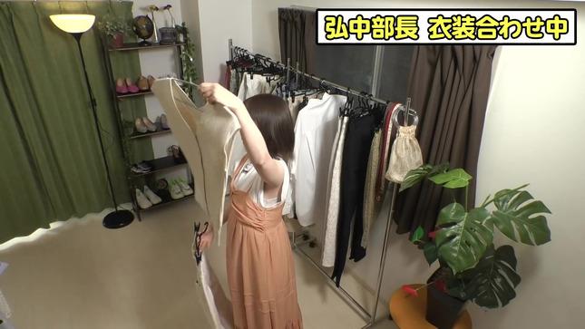 弘中綾香 林美桜 弘中美活部 10