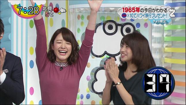 小熊美香 ZIP! 04