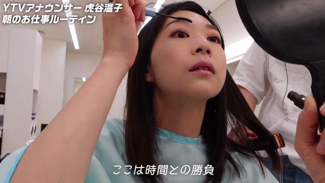虎谷温子アナのお仕事ルーティン 4