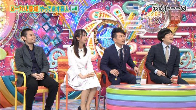 広瀬麻知子 アメトーーク! 6