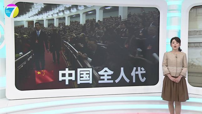 橋本奈穂子 NHKニュース7 うたコン 12