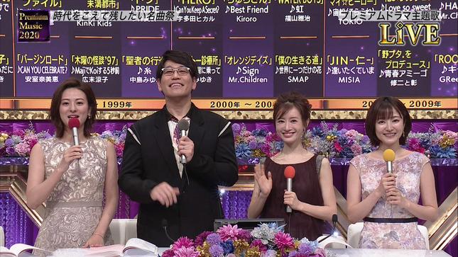 滝菜月 徳島えりか Premium Music 2020 12