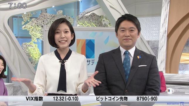 西野志海 ワールドビジネスサテライト 2