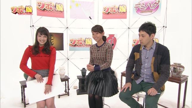 出水麻衣 ツボ娘 池田ショコラ 01