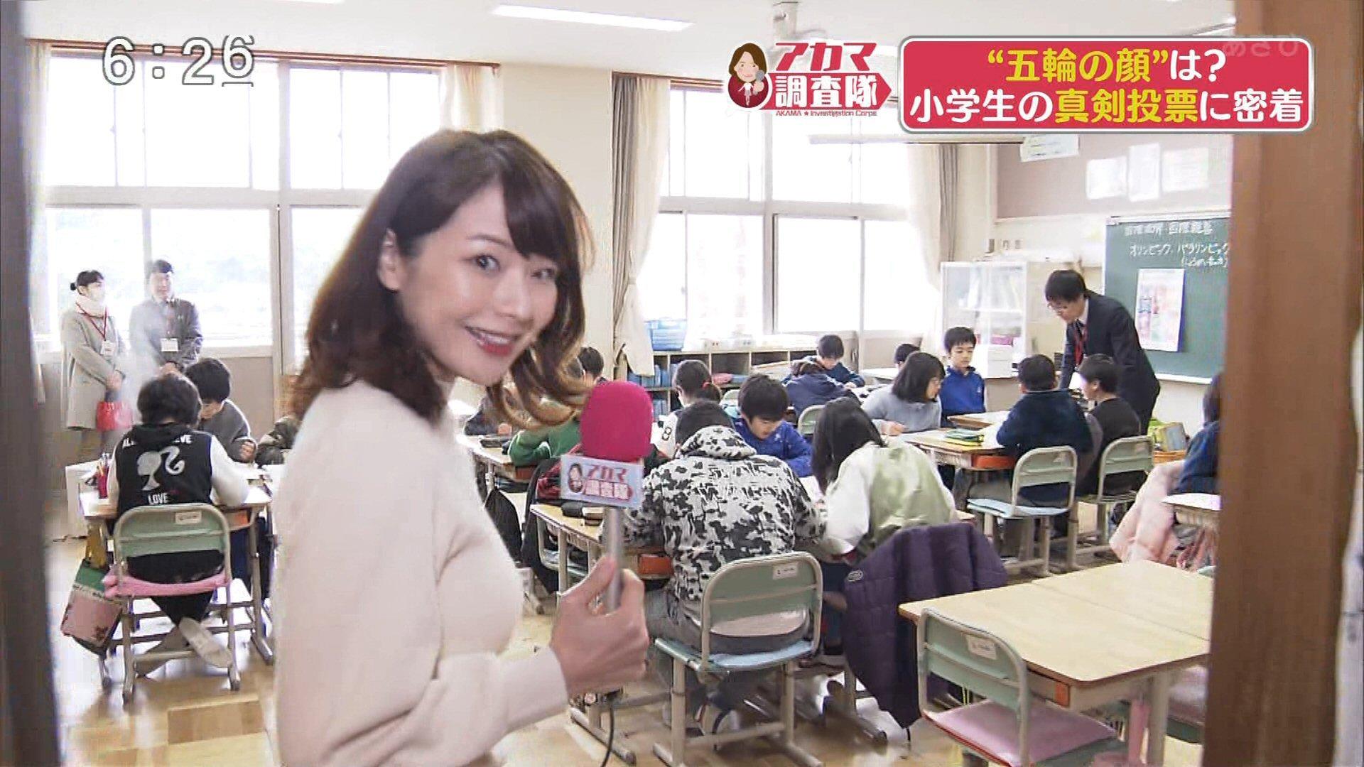 赤間優美子アナ 横乳レポート!