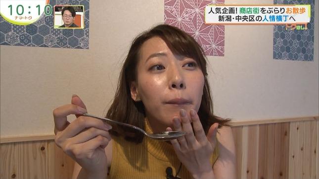大西遥香 ナマ+トク 15