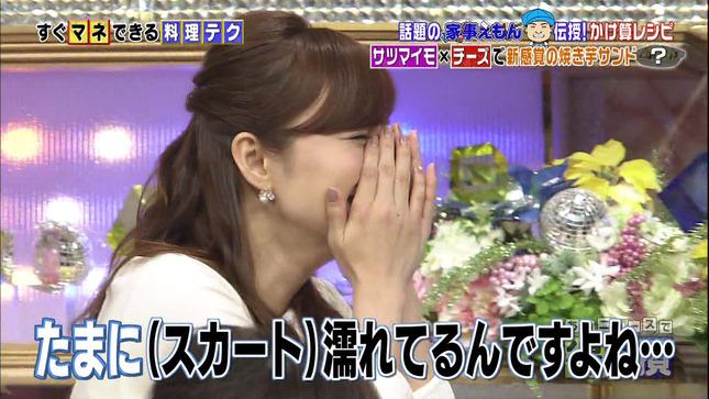 伊藤綾子 あのニュースで得する人損する人 NewsEvery 06