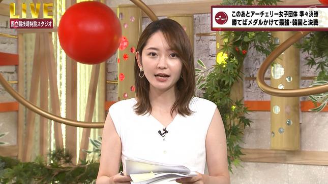 竹﨑由佳 東京2020オリンピック ウォッチャー FOOT×BRAIN 3