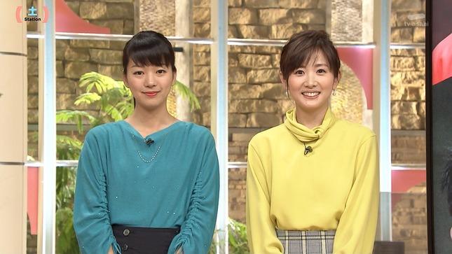 紀真耶 高島彩 サタデーサンデーステーション 8