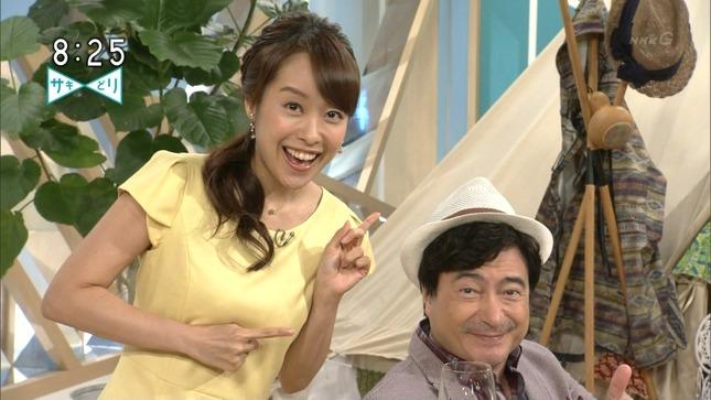片山千恵子 サキどり↑ 1