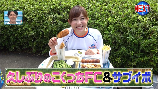久冨慶子 おかずのクッキング スーパーJチャンネル やべっちFC 1