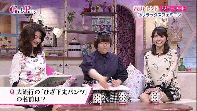 北村花絵 GirlsParty 02