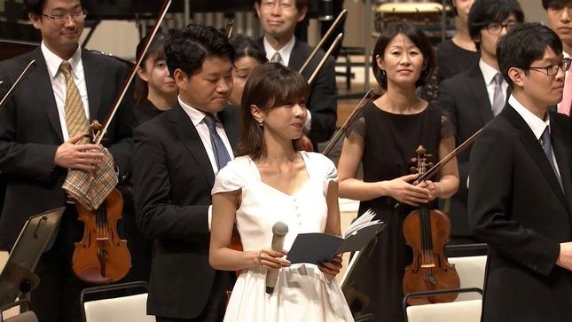 加藤綾子 クラシック音楽館 N響ほっとコンサート5