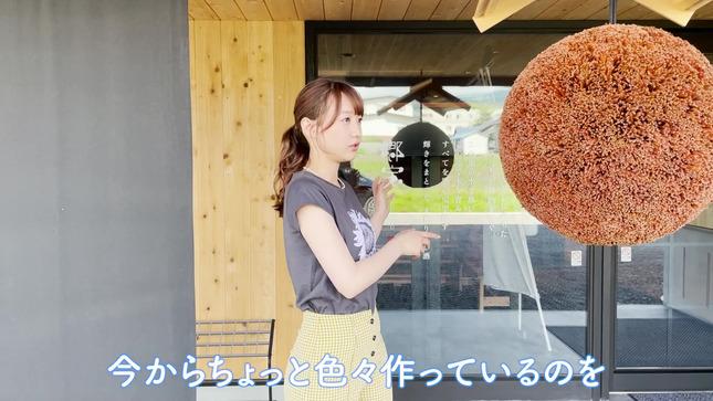 高田秋のほろ酔い気分 2