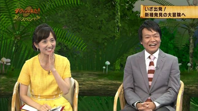 首藤奈知子 新春テレビ放談2016 09