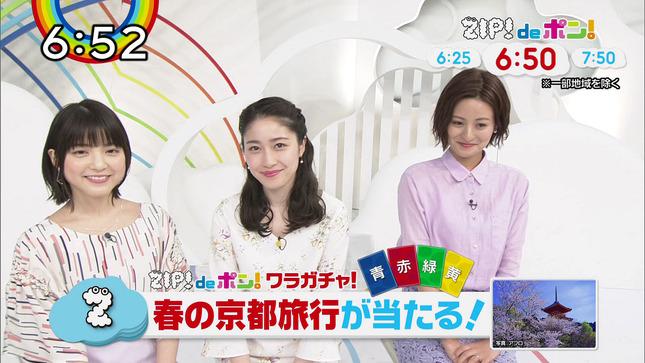 熊谷江里子 ZIP! 7