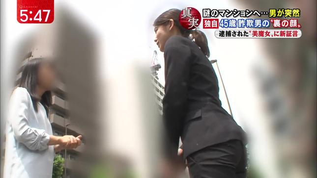 加藤真輝子 スーパーJチャンネル 15