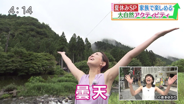 津田理帆 キャスト 塚本麻里衣 1