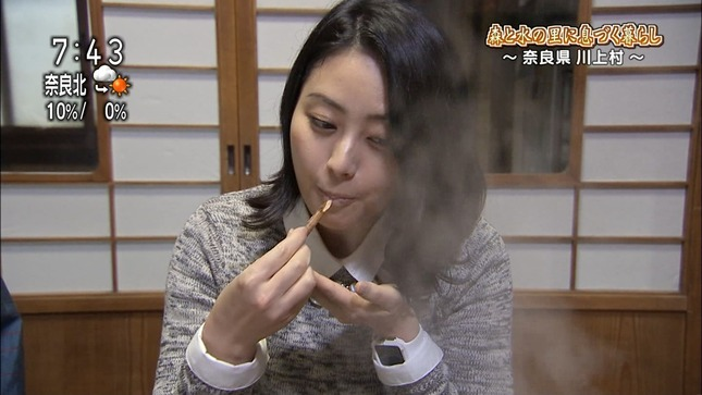 荒木美和 おはよう日本 06
