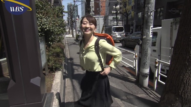 相内優香 ワールドビジネスサテライト 片渕茜 14