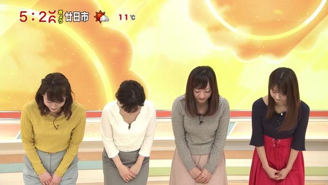 新井恵理那 グッド!モーニング 12
