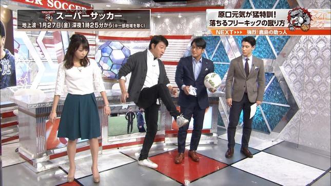 宇垣美里 あさチャン! スーパーサッカー 2