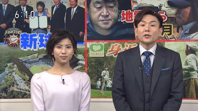 和田遥 ほっとニュース北海道 1