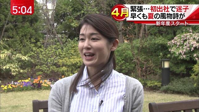 竹内由恵 スーパーJチャンネル 加藤真輝子 堂真理子 5