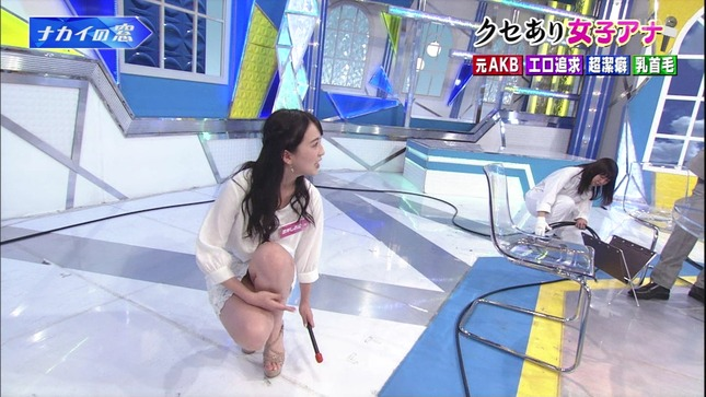 元東北放送女子アナ ノーパン!ミニスカ▼ゾーン!!
