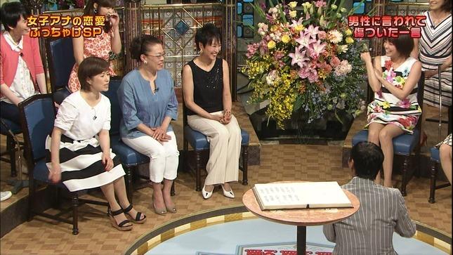 小林麻耶 さんま御殿3時間SP女子アナ軍団の逆襲! 07