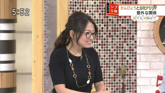 福岡良子 ニュースシブ5時 18
