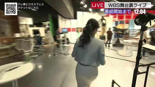 大江麻理子 特別企画!WBS舞台裏ライブ 26