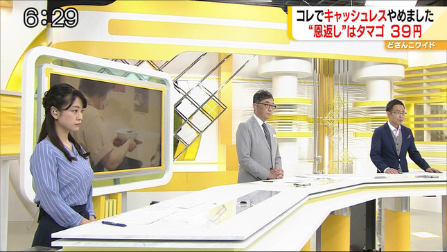 村雨美紀 どさんこワイド179 6