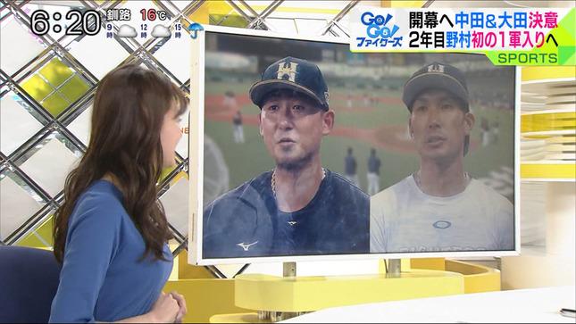 大家彩香 どさんこワイド!!朝! ヒルナンデス! 15
