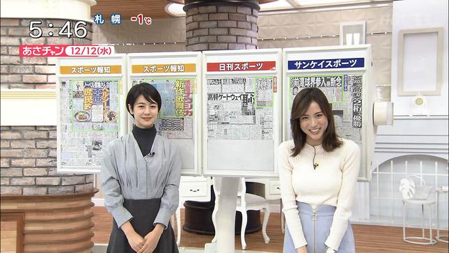 笹川友里 あさチャン! 9