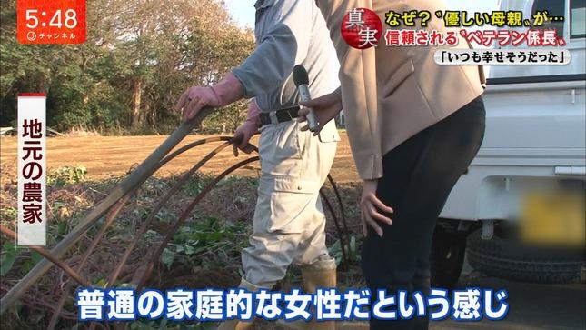 桝田沙也香 スーパーJチャンネル ワイド!12